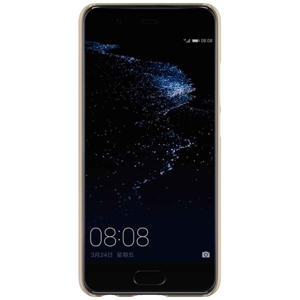 Huawei P10 Frosted Shield Hard Back Cover by Nillkin - Gold
